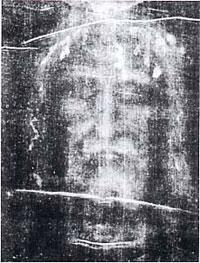 Sainte Face de Jésus